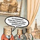 После выборов, Сергеев Александр