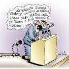 Звук с трибуны, Кийко Игорь