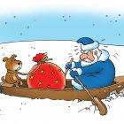 Муму и Дед Мороз, Смагин Максим