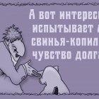 Так сказать-18, Шмидт Александр