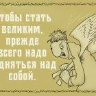 Так сказать-19, Шмидт Александр