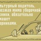 Так сказать-20, Шмидт Александр