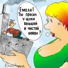 Зимняя сказка, Кинчаров Николай
