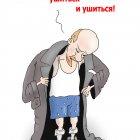 Глобальное похудание, Тарасенко Валерий