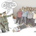 Расстрел толпы, Анчуков Иван