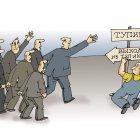 Выход из тупика, Анчуков Иван