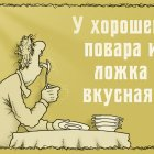 Так сказать-23, Шмидт Александр