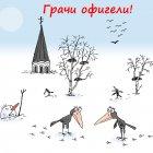 Весна, Тарасенко Валерий