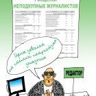 Расценки, Зеленченко Татьяна