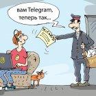 телеграм, Кокарев Сергей