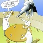 Обсерватория, Анчуков Иван
