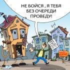 капремонт, Кокарев Сергей