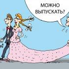 выпускной, Кокарев Сергей
