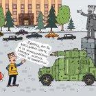 Парковка, Белозёров Сергей