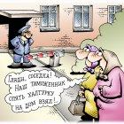 Таможенник на подработке, Кийко Игорь