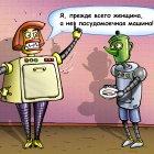 посудомойка, Соколов Сергей