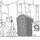 Три медведя, Александров Василий