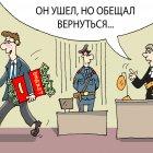 приговор, Кокарев Сергей