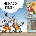 коммунальный концерт, Кокарев Сергей