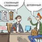 кредит, Кокарев Сергей
