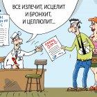 полис, Кокарев Сергей