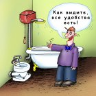 удобства, Соколов Сергей