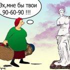 Женская доля или зависть, Кинчаров Николай