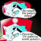 От работы кони дохнут, Кинчаров Николай