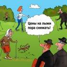 Русское поле, Тарасенко Валерий