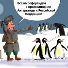 Референдум, Тарасенко Валерий