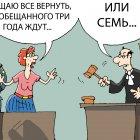 суд, Кокарев Сергей