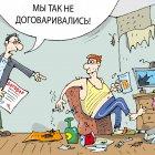 договор, Кокарев Сергей