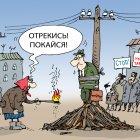 аутодафе, Кокарев Сергей