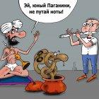 Стоп, мелодия!, Тарасенко Валерий