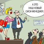 сисименеджер, Кокарев Сергей