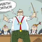 суровый урок, Кокарев Сергей