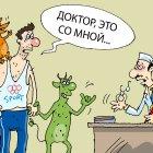 белочка, Кокарев Сергей