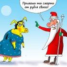 Копилка, Тарасенко Валерий