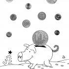 Свинка и деньги, Александров Василий