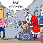 утюжок, Кокарев Сергей