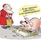 Взболтать, а не размешивать, Александров Василий