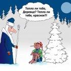 Дерево жизни, Тарасенко Валерий