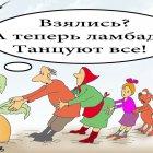 Танцуют все!, Кинчаров Николай