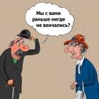 Склероз, Тарасенко Валерий