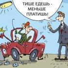беспечный ездок, Кокарев Сергей