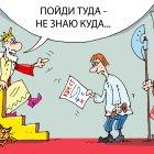 квест, Кокарев Сергей