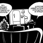 Холодильник в кредит, Иорш Алексей