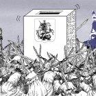 Московские выборы, Богорад Виктор