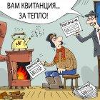 квитанция, Кокарев Сергей