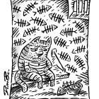 Рыбный календарь, Бондаренко Дмитрий
